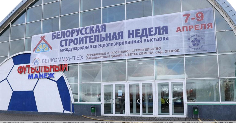 «Белорусская строительная неделя» снова в Минске