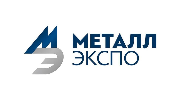 Выставка Металл-Экспо'2020